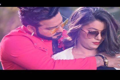 Pawan Singh Song: पवन सिंह ने सॉन्ग 'फस जाओगी जान' किया जोरदार डांस, देखें वीडियो