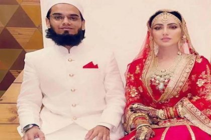 Sana Khan ने निकाह के बाद बदल लिया अपना नाम, सोशल मीडिया पर दी जानकारी