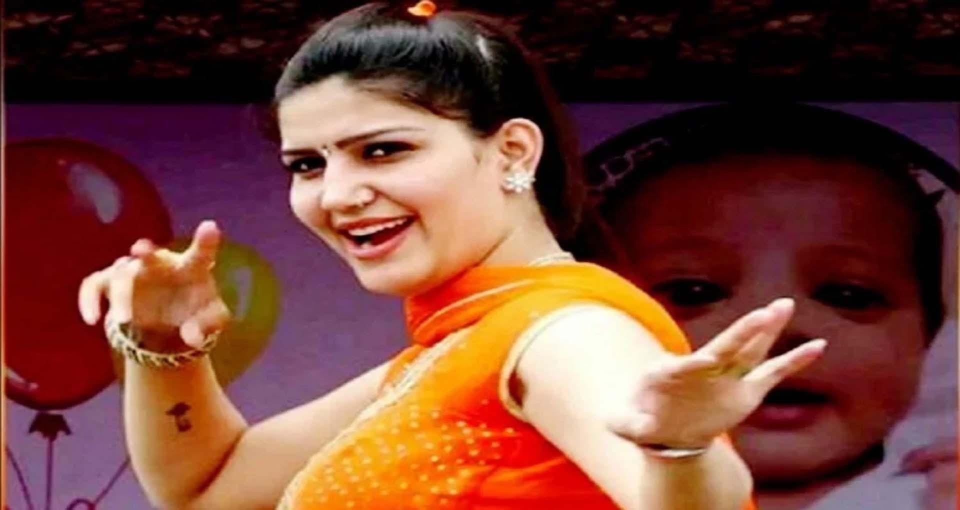 Sapna Choudhary Dance Video: सपना चौधरी के गाने 'तेरी आंख्यां का यो काजल' की धूम! देखें Video