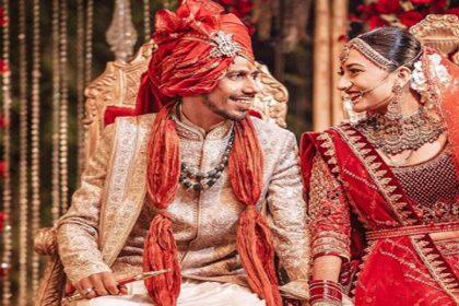 धनश्री वर्मा संग शादी के बंधन में बंधे युजवेंद्र चहल, सोशल मीडिया पर शेयर की फोटो