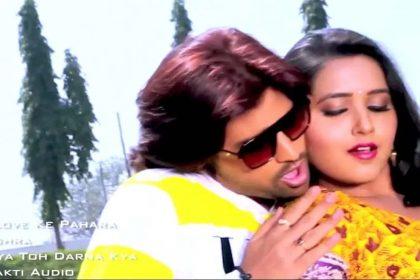Kajal Raghwani Song: काजल राघवानी के भोजपुरी गाने 'पढ़ावेलू लव के पहाड़ा' की धूम! देखें वीडियो
