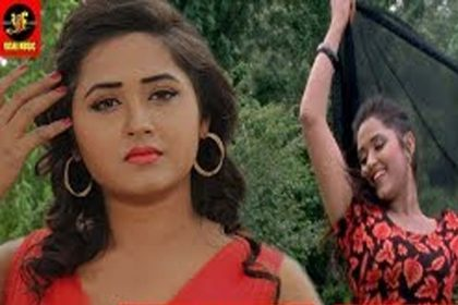 kajal Raghwani Video Song: काजल राघवानी का गाना 'प्यार के रंग हजार' इंटरनेट पर मचा रहा धूम