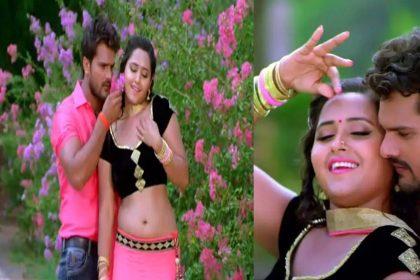 Khesari Lal Song: खेसारी लाल और काजल राघवानी के गाने 'सखी रे वर पा गईनी' की धूम! देखें वीडियो
