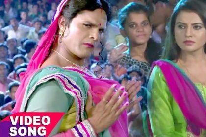 Khesari Lal Hit Song: खेसारी लाल के गाने 'भतार बा मौगा' की धूम, मिले 26 करोड़ से अधिक व्यूज