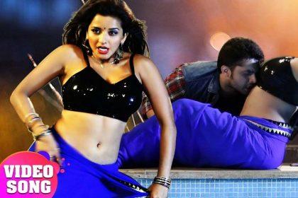 Monalisa Hot Video: मोनालिसा ने विक्रांत सिंह संग 'डबल बा पाग में' गाने में किया जमकर रोमांस!
