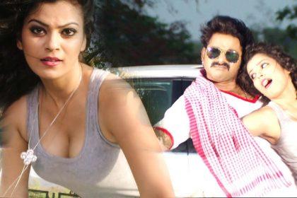 Pawan Singh Hit Bhojpuri Song: पवन सिंह का डांस वीडियो 'रेडीवाटर का पानी' फैंस को आ रहा पसंद!