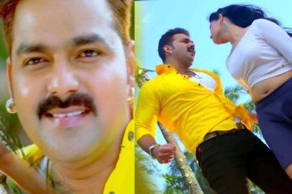 Pawan Singh Video Song: पवन सिंह का जोरदार भोजपुरी सॉन्ग 'जागीये के करीले बिहान' हुआ हिट!