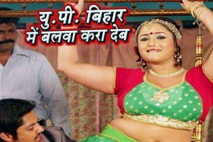 Rani Chatterjee Hot Video: रानी चटर्जी के हॉट वीडियो सॉन्ग का फैंस पर चढ़ा नशा! देखें वीडियो