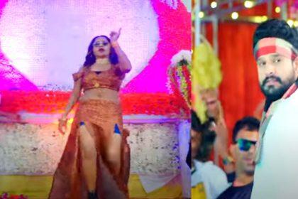 Bhojpuri Hit Video Song: रितेश पांडे का 'जादो जी के चउकी' का वीडियो हुआ रिलीज, देखें वीडियो