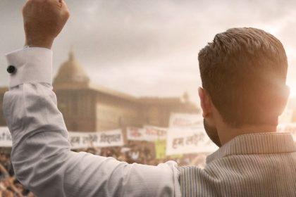 सैफ अली खान के बहुप्रतीक्षित शो 'तांडव' का फर्स्ट लुक; टीज़र आयेगा कल!