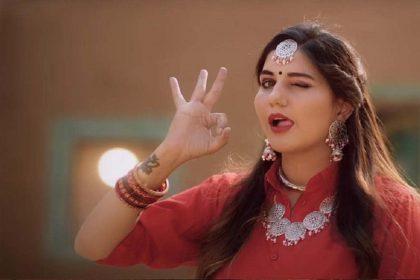 Sapna Choudhary Hit Song: सपना चौधरी ने अपने डांस मूव से किया फैन्स को घायल! देखें वीडियो