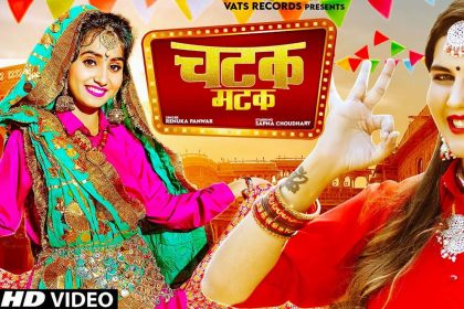 Sapna Choudhary Song: सपना चौधरी के नए गाने ने मचाया धमाल! 5 दिन में 60 लाख से ज्यादा व्यूज
