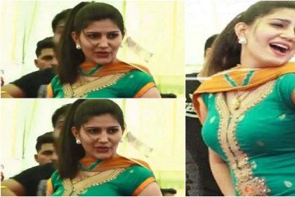 Sapna Choudhary Hit Video: तेरी आख्या को यो काजल पर सपना चौधरी ने किया बेस्ट डांस! देखें वीडियो