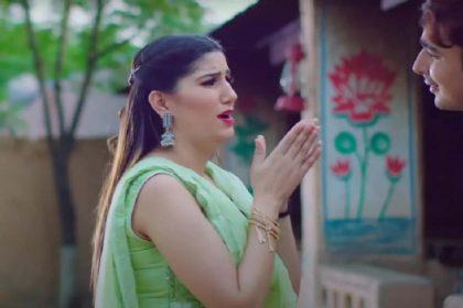 Sapna Choudhary Dance Video: सपना चौधरी का नया गाना जमकर मचा रहा धमाल! देखें वीडियो