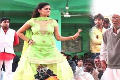 Sapna Choudhary Dance Video: सपना चौधरी और ताऊ का धमाका! सपना संग ताऊ ने मटकाई जमकर कमर