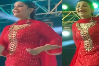 Sapna Choudhary Dance Video: सपना चौधरी के इस डांस वीडियो को देख फैंस हुए दीवाने! देखें वीडियो