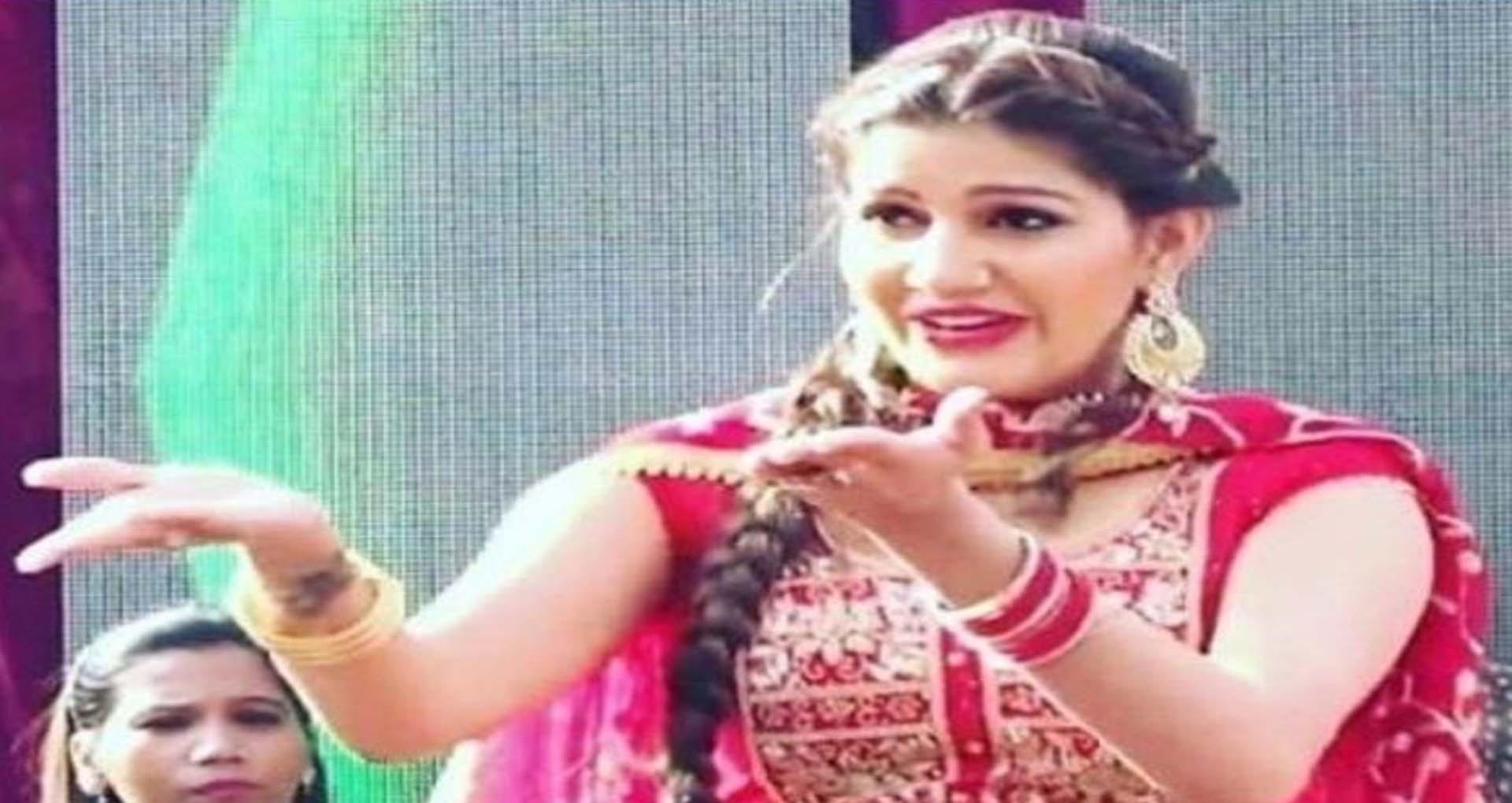 Sapna Choudhary Video: सपना चौधरी के गाने 'भरतार' इंटरनेट पर मचाई धूम! देखें वीडियो