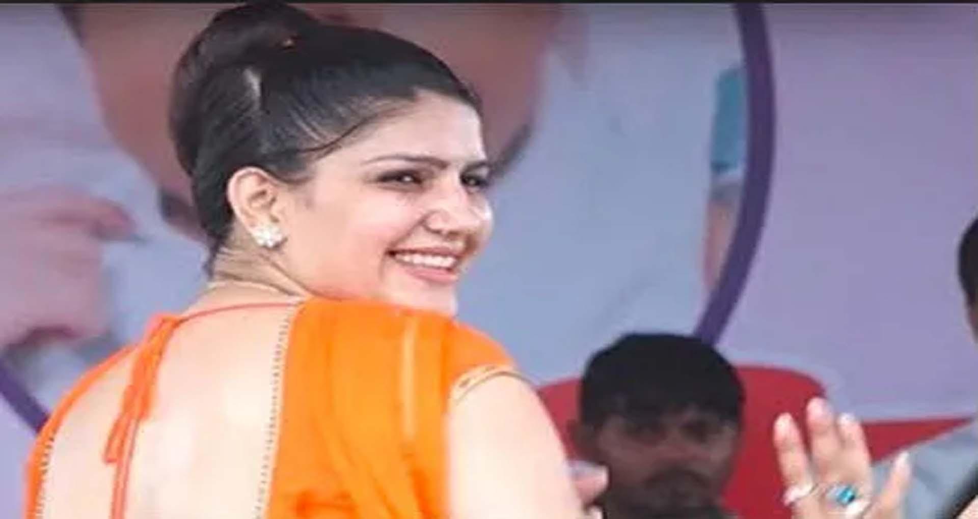 Sapna Choudhary Video: सपना चौधरी ने हिट गाने 'मेरा चांद' पर लगाए जमकर ठुमके! देखें वीडियो