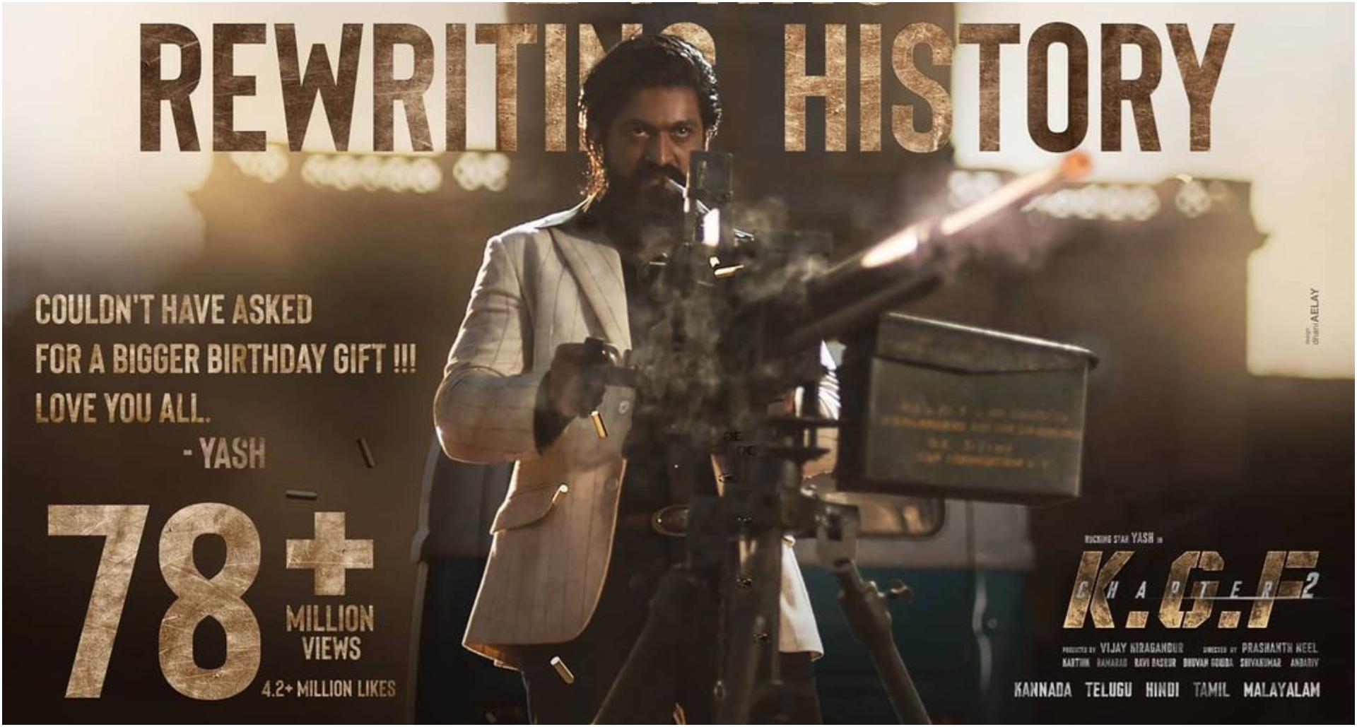 'केजीएफ 2′ के मात्र टीज़र ने बनाया नया रिकॉर्ड, फिल्म रिलीज़ होगी तो क्या होगा!