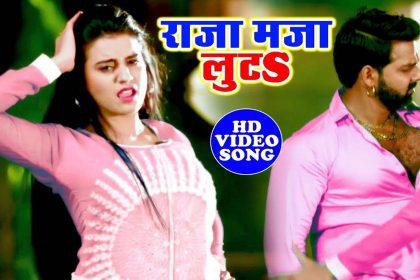 Pawan Singh Video Song: पवन सिंह के भोजपुरी सॉन्ग 'हमहू जवान बानी तुहु जवान मजा लूटS' की धूम