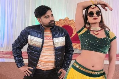 New Bhojpuri song: नए साल पर रिलीज हुए भोजपुरी गाने की धूम, मिले 32 लाख से अधिक व्यूज