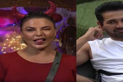 Bigg Boss 14: राखी सावंत को हुआ अभिनव शुक्ला से सच्चा प्यार!