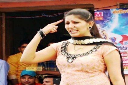 Sapna Choudhary Video: सपना चौधरी ने 'प्यार का सट्टा' गाने पर किया धमाकेदार डांस, देखें वीडियो