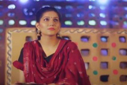 Sapna Chaudhary Haryanvi Song: सपना चौधरी के नए गाने ने मचाया धमाल! देखें वीडियो