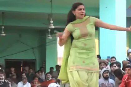 Sapna Choudhary ने हरियाणवी सॉन्ग 'खड़ी रोड पर वेट करूं' पर मचाया धमाल, देखें Video