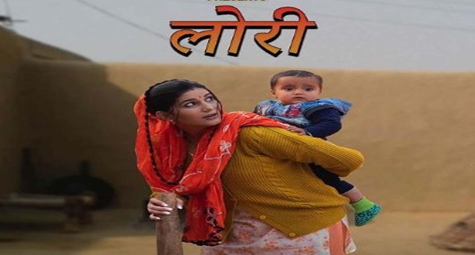 Sapna Choudhary Video: सपना चौधरी का नया गाना 'लोरी' हुआ वायरल! देखें वीडियो