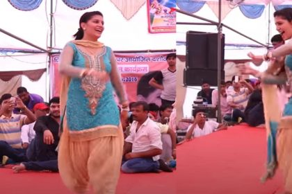Sapna Choudhary Dance Video: सपना चौधरी ने देसी अंदाज में मचाया स्टेज पर धमाल! देखें वीडियो