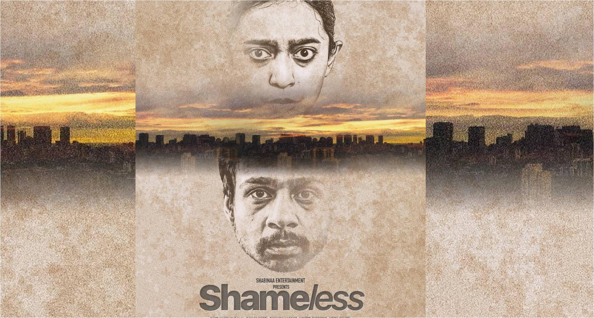 ऑस्कर विचार-विमर्श के लिए योग्य बनी शॉर्ट फिल्म 'शेमलेस', देखिये ट्रेलर में क्या है ऐसा खास!