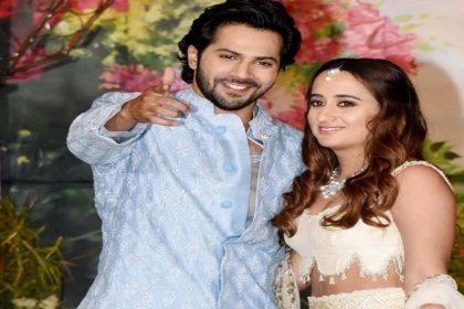 Varun Dhawan-Natasha Dalal Wedding : इस महीने शादी के बंधन में बधेंगे वरुण धवन और नताशा दलाल!