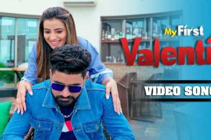 Akshara Singh Bhojpuri Song: अक्षरा सिंह का गाना 'My First Valentine' हुआ हिट! देखें वीडियो