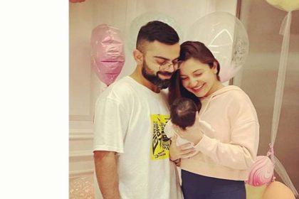 अनुष्का शर्मा और विराट ने शेयर की बेटी संग तस्वीर! देखें पहली झलक