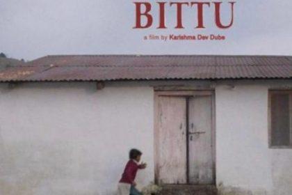 BITTU: ऑस्कर के लिए शॉर्टलिस्ट हुई इस फिल्म का बॉलीवुड जगत में हुआ बोलबाला, जानिये क्या है ऐसा इस फिल्म में!