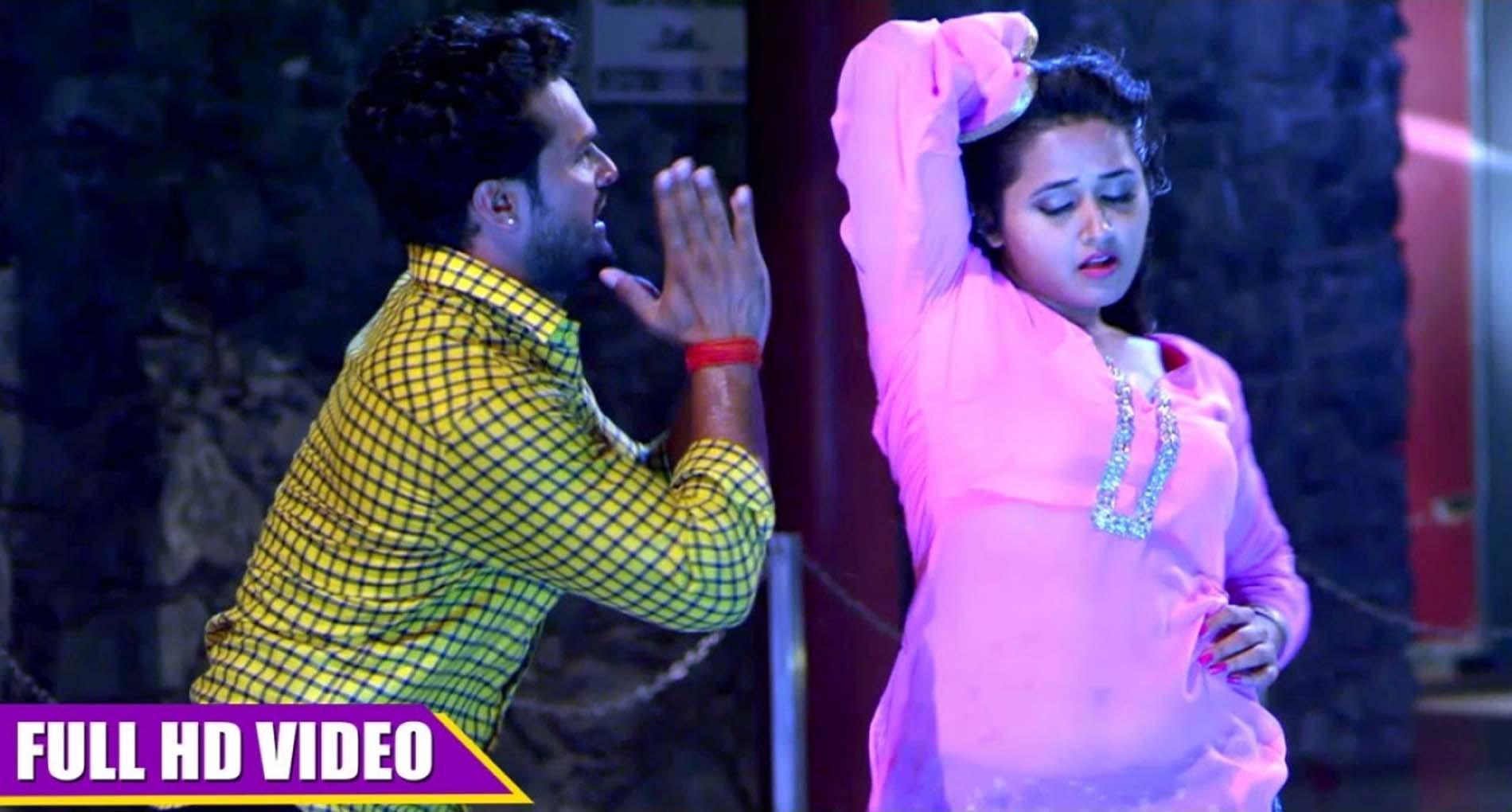 Kajal Raghwani Video Song: शराब के नशे में रोमांस करती नजर आईं काजल राघवानी! देखें वीडियो