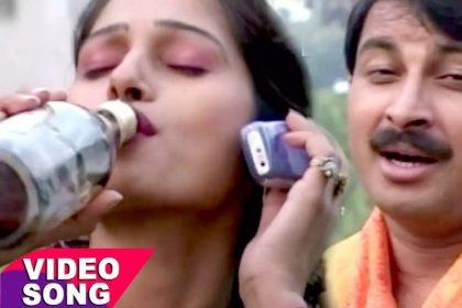 Manoj Tiwari Video Song: मनोज तिवारी का हिट भोजपुरी गाना जो आज भी है फेमस! देखें वीडियो
