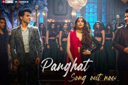 फ़िल्म रूही का पहला गाना पनघट हुआ रिलीज़- 2021 का पार्टी स्टाटर सॉन्ग
