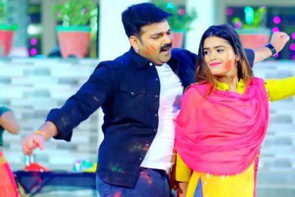 Pawan Singh Holi Song: पवन सिंह के होली सॉन्ग 'लहे लहे रंगब सलवरवा' का धमाल! देखें वीडियो