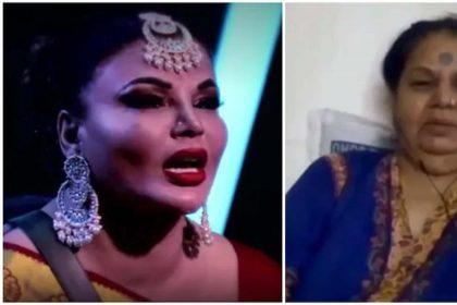 राखी सावंत की मां ने 'बिग बॉस 15' को लेकर जाहिर की ख्वाहिश! कहा- शो में पति संग नजर आए राखी