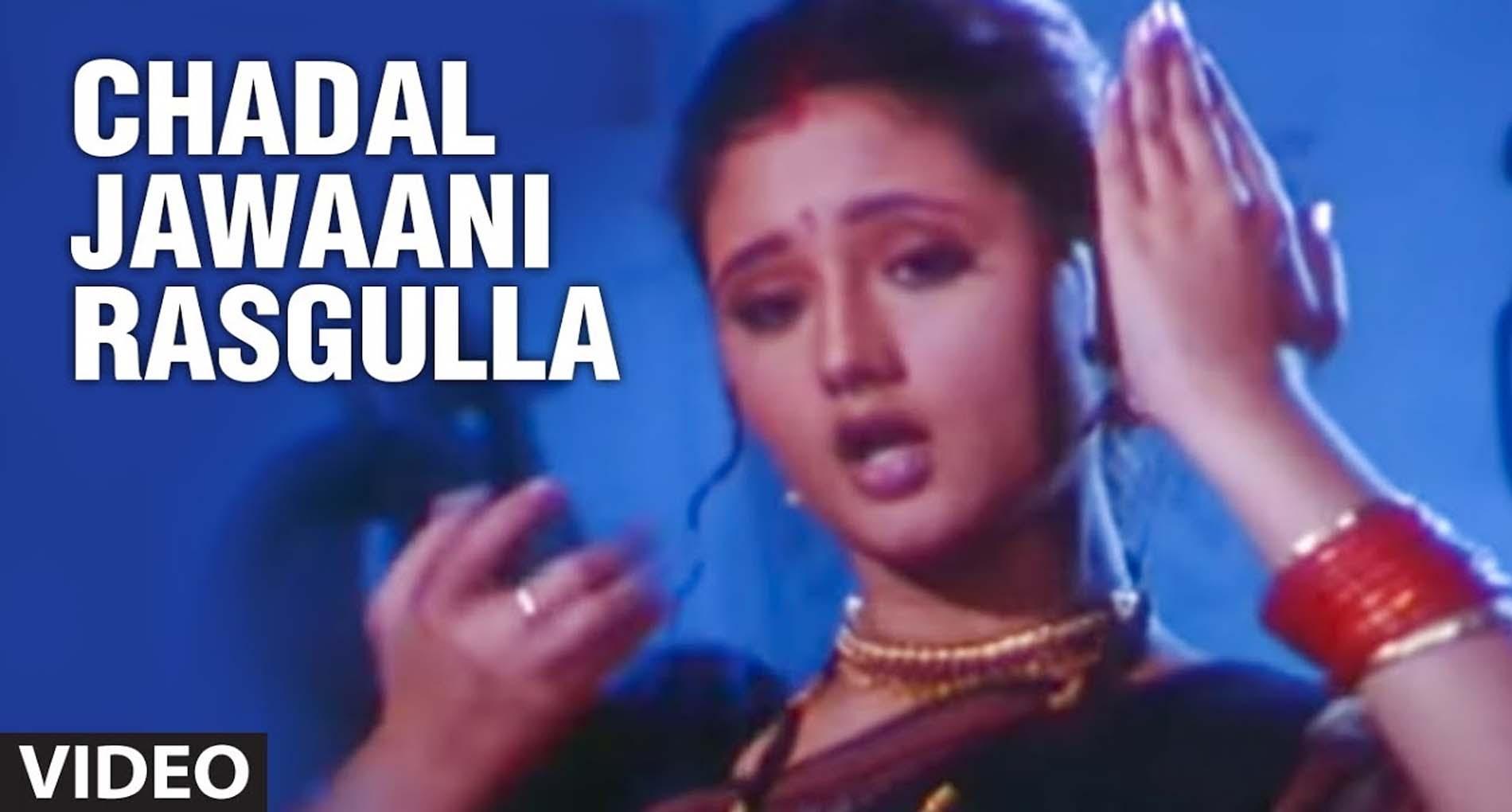 Rashami Desai Bhojpuri Song: 'चढ़ल जवानी रसगुल्ला' में दिल चुरा रहा रश्मि देसाई का अंदाज