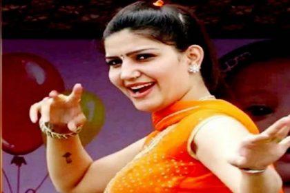 Sapna Choudhary Dance Video: सपना चौधरी के इस गाने की आज भी है धूम! देखें ये जबर वीडियो