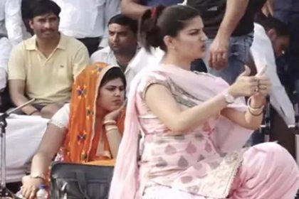 Sapna Choudhary Dance Video: सपना चौधरी के इस डांस वीडियो ने मचाया धमाल! व्यूज 3 करोड़ के पार