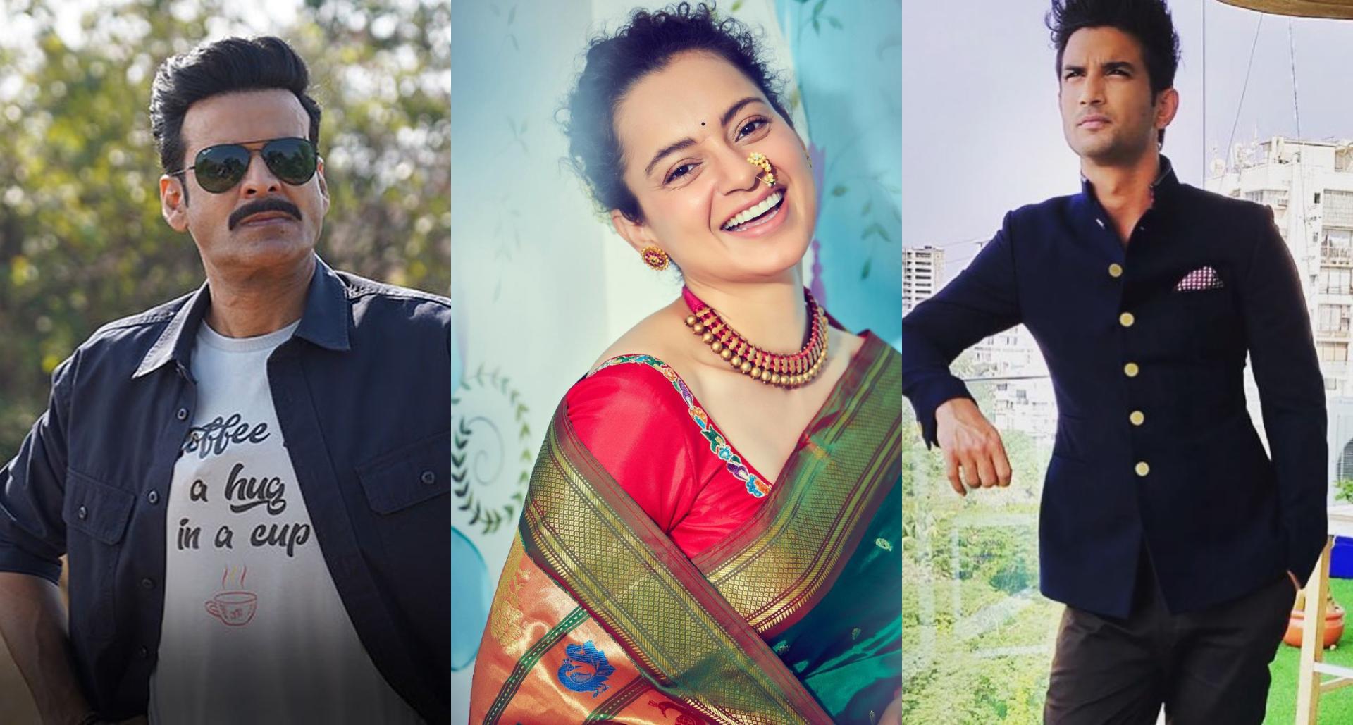 67th National Film Awards 2019 Full Winners List: सुशांत सिंह राजपूत की छिछोरे और कंगना रनौत को मिली बड़ी जीत!
