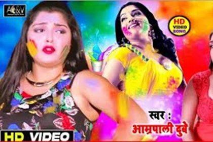 Holi Songs: जमकर वायरल हो रहा आम्रपाली दुबे का ये होली सॉन्ग! देखें वीडियो
