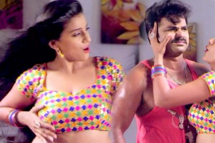 Akshara Singh Video Song: अक्षरा सिंह और पवन सिंह का ये गाना उड़ा देगा आपकी नींद! देखें वीडियो