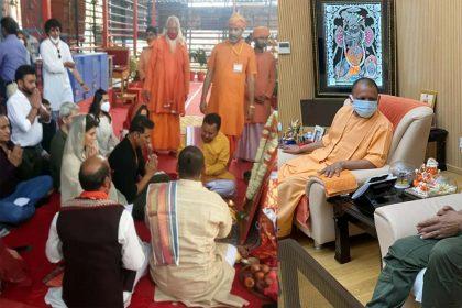 रामलला के दर्शन के बाद अक्षय कुमार ने की CM योगी से मुलाकात! रामसेतु की तैयारी