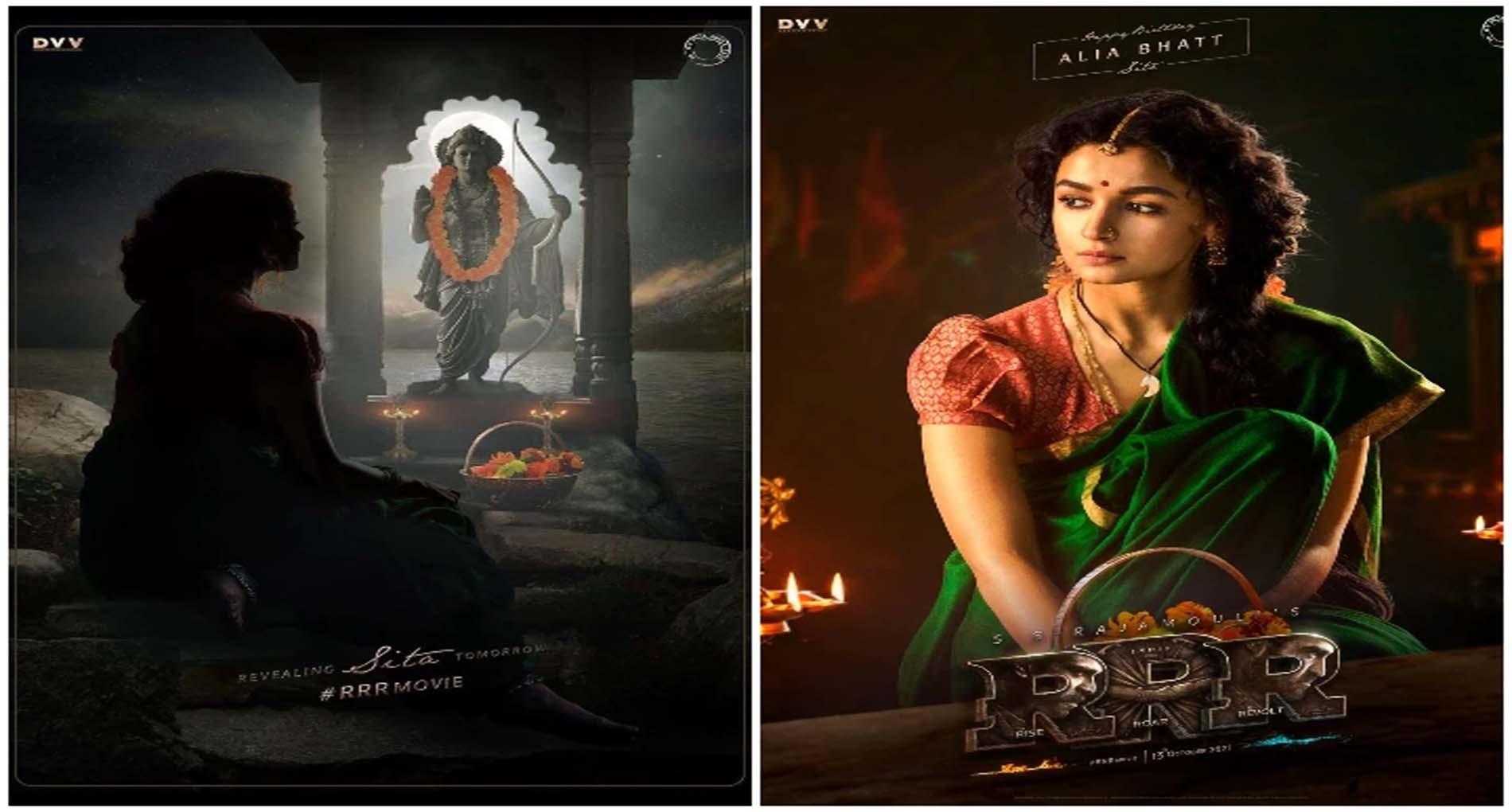 Alia Bhatt Sita First Look: सीता के किरदार में आलिया भट्ट का दमदार फर्स्ट लुक हुआ रिलीज! देखें