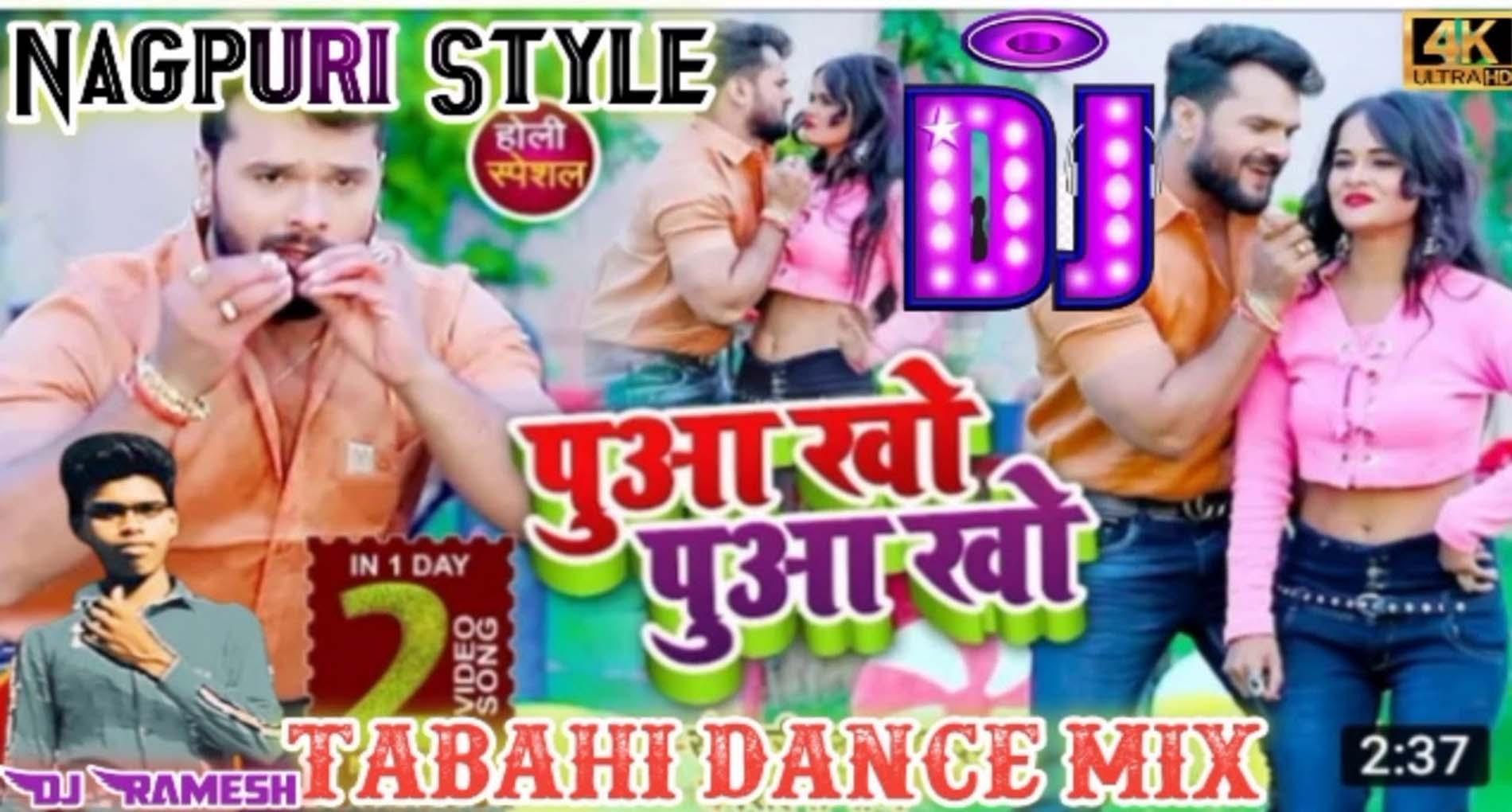 Khesari Lal Yadav Holi Song: इंटरनेट पर वायरल हो रहा है खेसारी लाल यादव का नया होली सॉन्ग!
